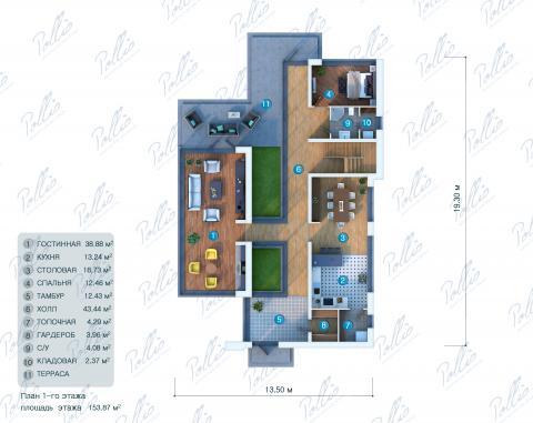 планировки первого этажа проекта X8