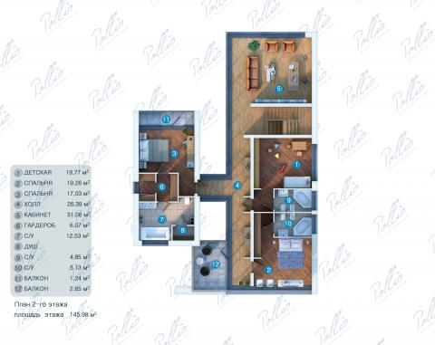 Планировка мансарды / 2го этажа X8